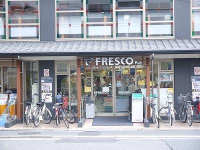 スーパー:フレスコプチ 烏丸今出川店 72m