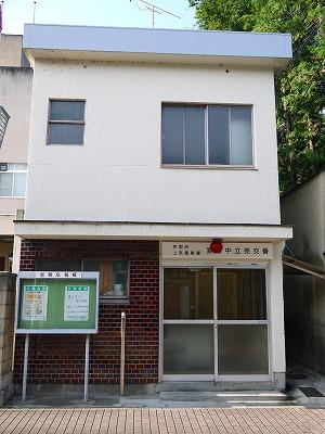 警察署・交番:上京警察署 室町中立売交番 599m