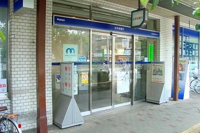 銀行:みずほ銀行 出町支店 308m