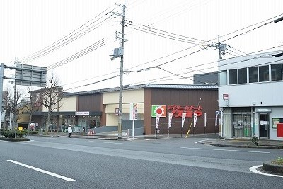 スーパー:Izumiya(イズミヤ) 千本北大路店 1008m