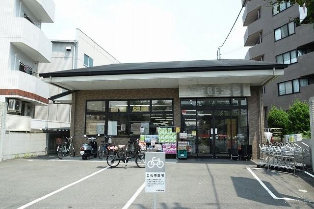 スーパー:フレスコ千本鞍馬口店 1345m