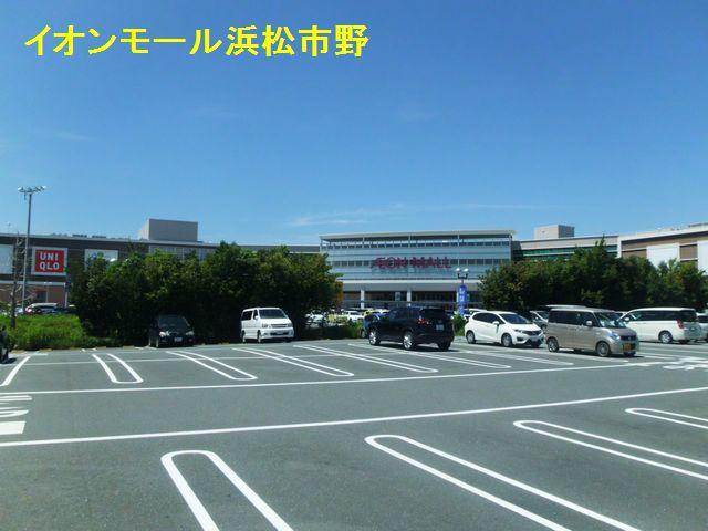 スーパー:イオンモール浜松市野 1439m