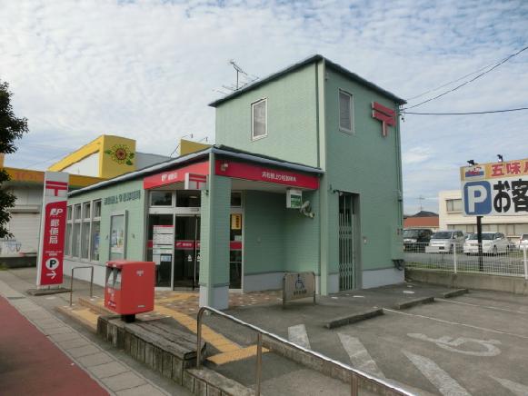 郵便局:浜松根上り松郵便局 629m