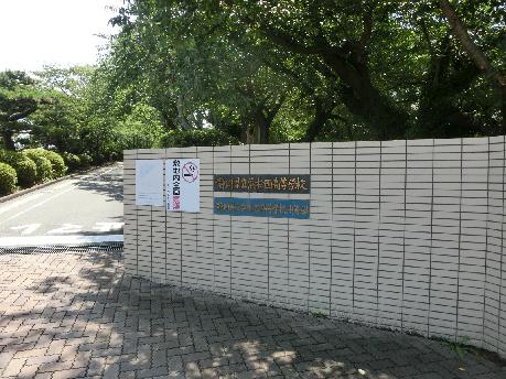 高校・高専:静岡県立浜松西高校 913m