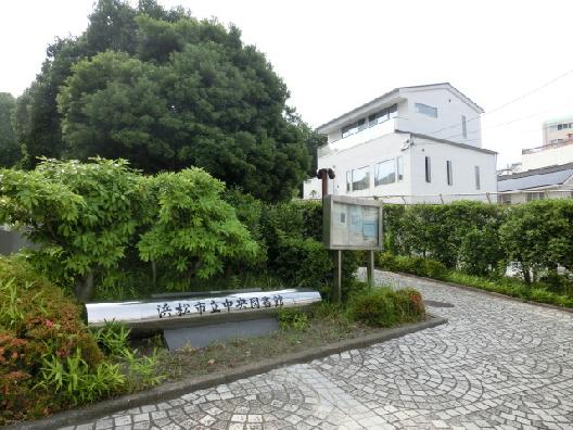 役所:浜松市立中央図書館 355m