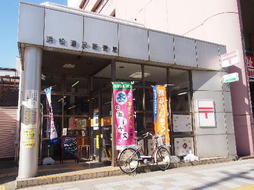 郵便局:浜松連尺郵便局 190m