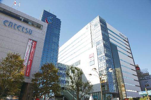 ショッピング施設:遠鉄百貨店 890m
