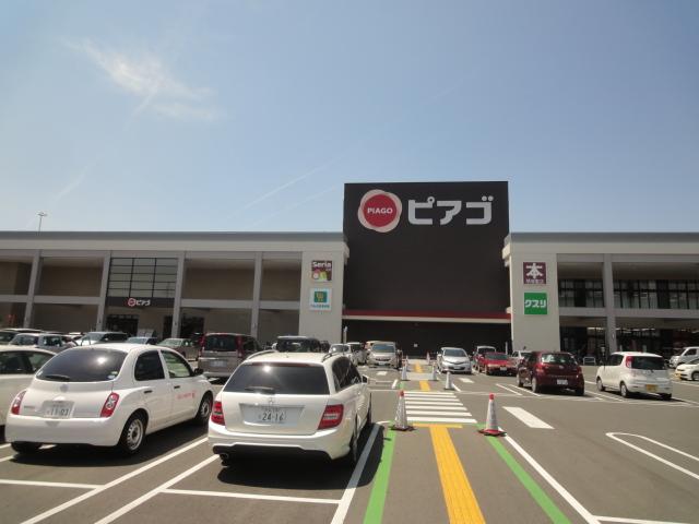スーパー:ピアゴ 浜松泉町店 427m