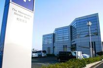 銀行:浜松信用金庫泉町支店 643m
