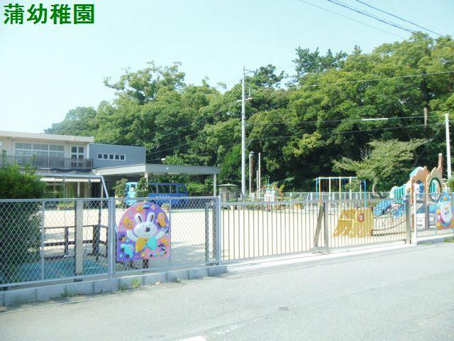 幼稚園:蒲幼稚園 476m