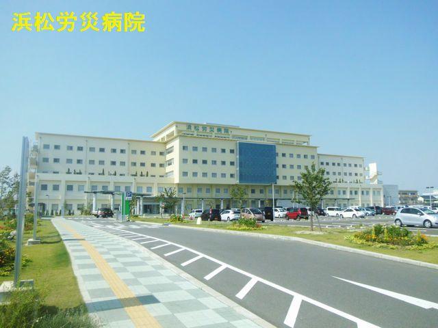 総合病院:労災病院 898m