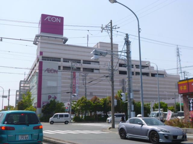 ショッピング施設:イオン浜松西ショッピングセンター 1967m