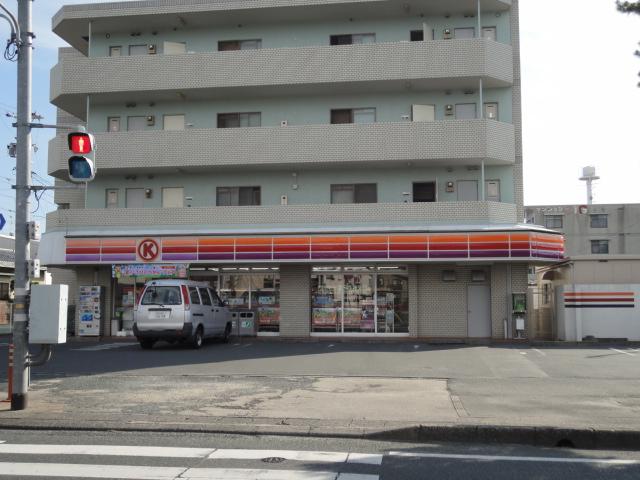 コンビ二:サークルK 浜松葵店 421m