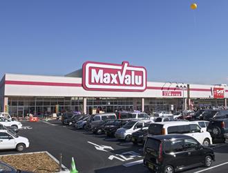 スーパー:Maxvalu(マックスバリュ) 浜松葵西店 562m