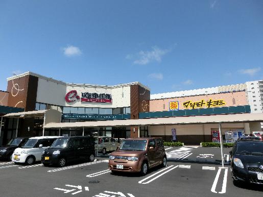 ドラッグストア:マツモトキヨシ 東伊場店 845m 近隣