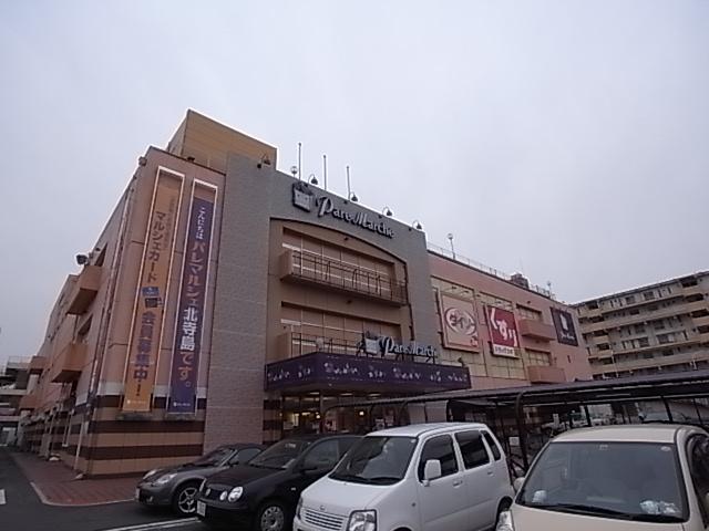 ショッピング施設:パレ・マルシェ 764m