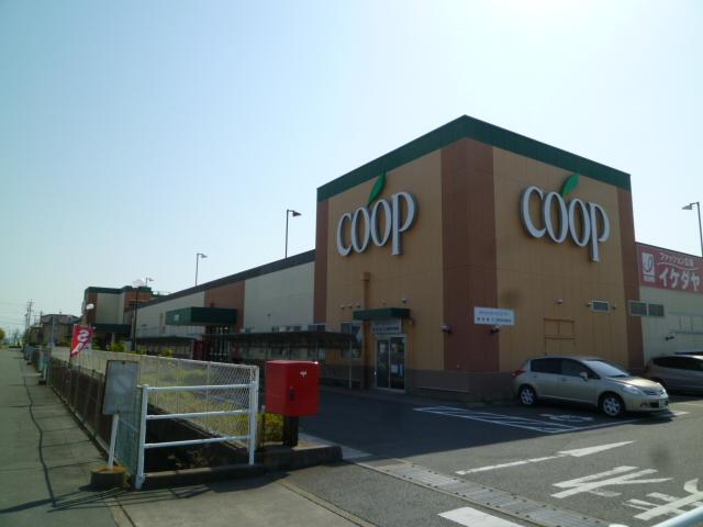 スーパー:コープさんじの店 710m