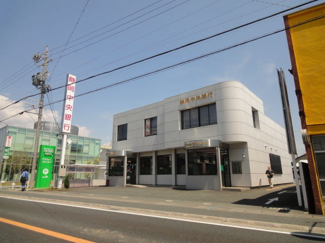 銀行:静岡中央銀行 浜松北支店 452m