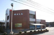 銀行:浜松信用金庫森田支店 615m