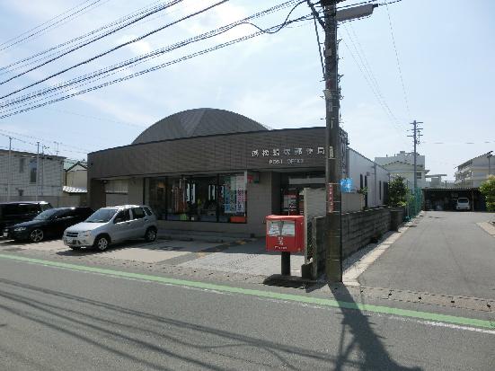 郵便局:浜松蜆塚郵便局 431m