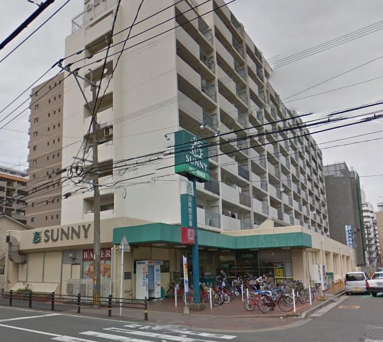 スーパー:サニー 駅南店 233m 近隣