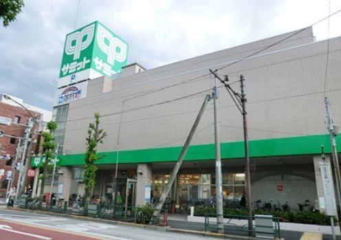 スーパー:サミットストア 代沢十字路店 550m 近隣