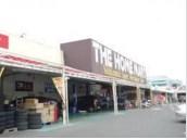ホームセンター:ニシムタ伊敷ニュータウン店 1506m