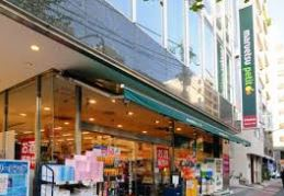 スーパー:マルエツプチ 五反田店 382m