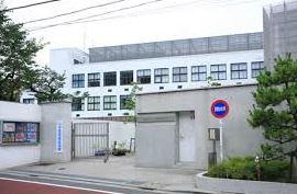 小学校:港区立高輪台小学校 400m