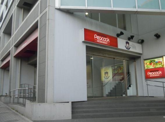 スーパー:ピーコックストア 三田伊皿子店 500m