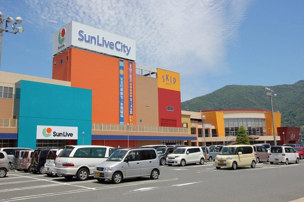 スーパー:Sun Live City(サンリブシティ) 小倉店 1266m