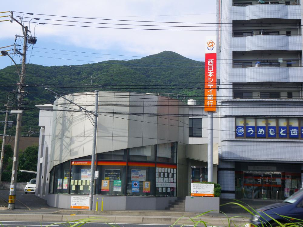 銀行:西日本シティ銀行 湯川支店 382m
