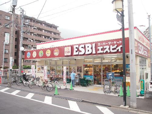 スーパー:ESBI(エスビィ) 清瀬店 588m