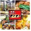 レストラン:焼肉太郎 2151m