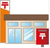 郵便局:鹿児島紫原五郵便局 422m