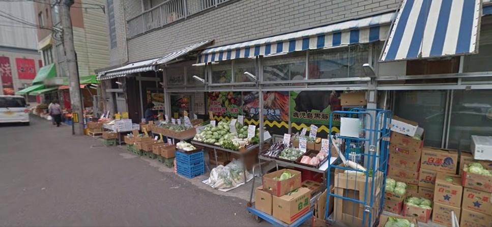 スーパー:甲南屋食料品店 489m 近隣