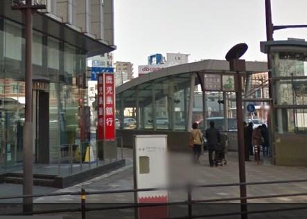 銀行:鹿児島銀行 中央支店 460m