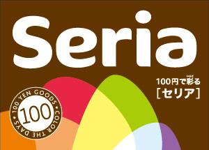 スーパー:Seria(セリア) 博多リバレインモール店 859m