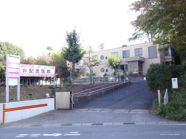 総合病院:逆井記念医院 819m