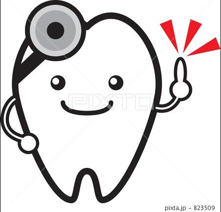 歯科:荒井歯科 174m
