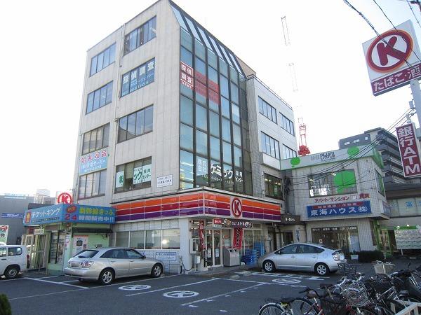 コンビ二:サークルK 三河安城駅前店 235m