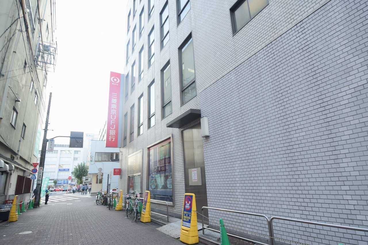 銀行:三菱東京UFJ銀行 蒲田駅前支店 738m