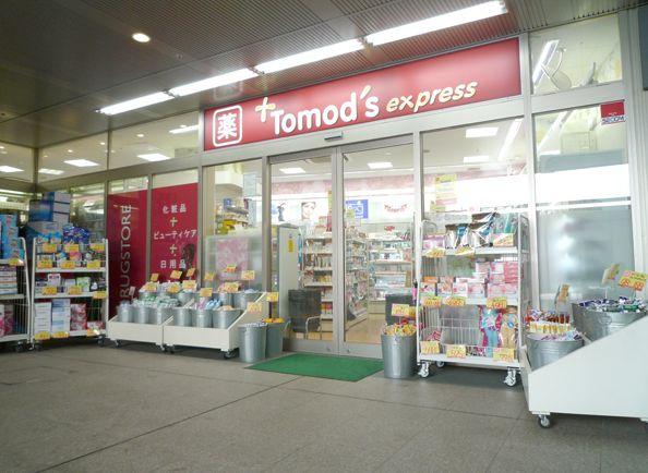 ドラッグストア:トモズ浜松町店 221m