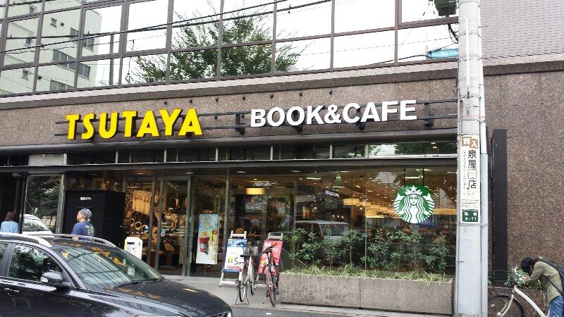 ショッピング施設:TSUTAYA 新橋店 1008m