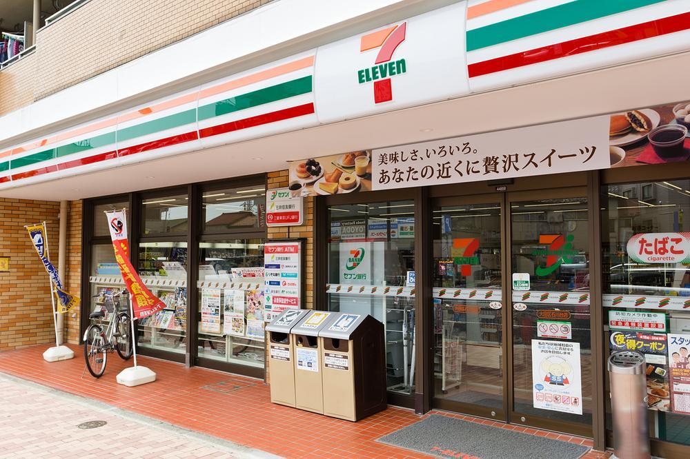 コンビ二:セブンイレブン 浜松町1丁目店 206m
