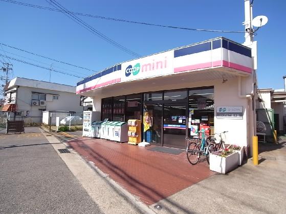 スーパー:コープミニ霞ヶ丘 991m