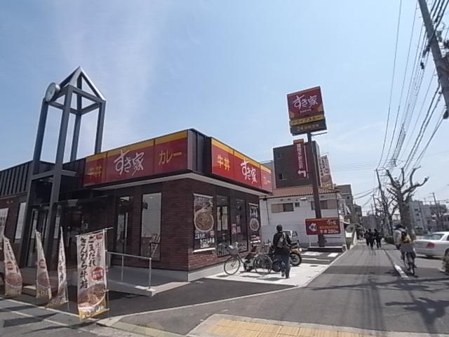 レストラン:すき家 534m