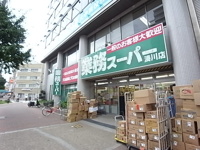 スーパー:業務スーパー 湊川店 361m