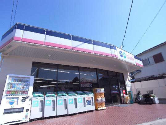 スーパー:生活協同組合コープこうべ コープミニ霞ヶ丘 829m