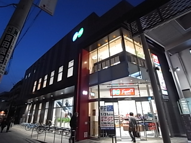 スーパー:コープ岡本 510m